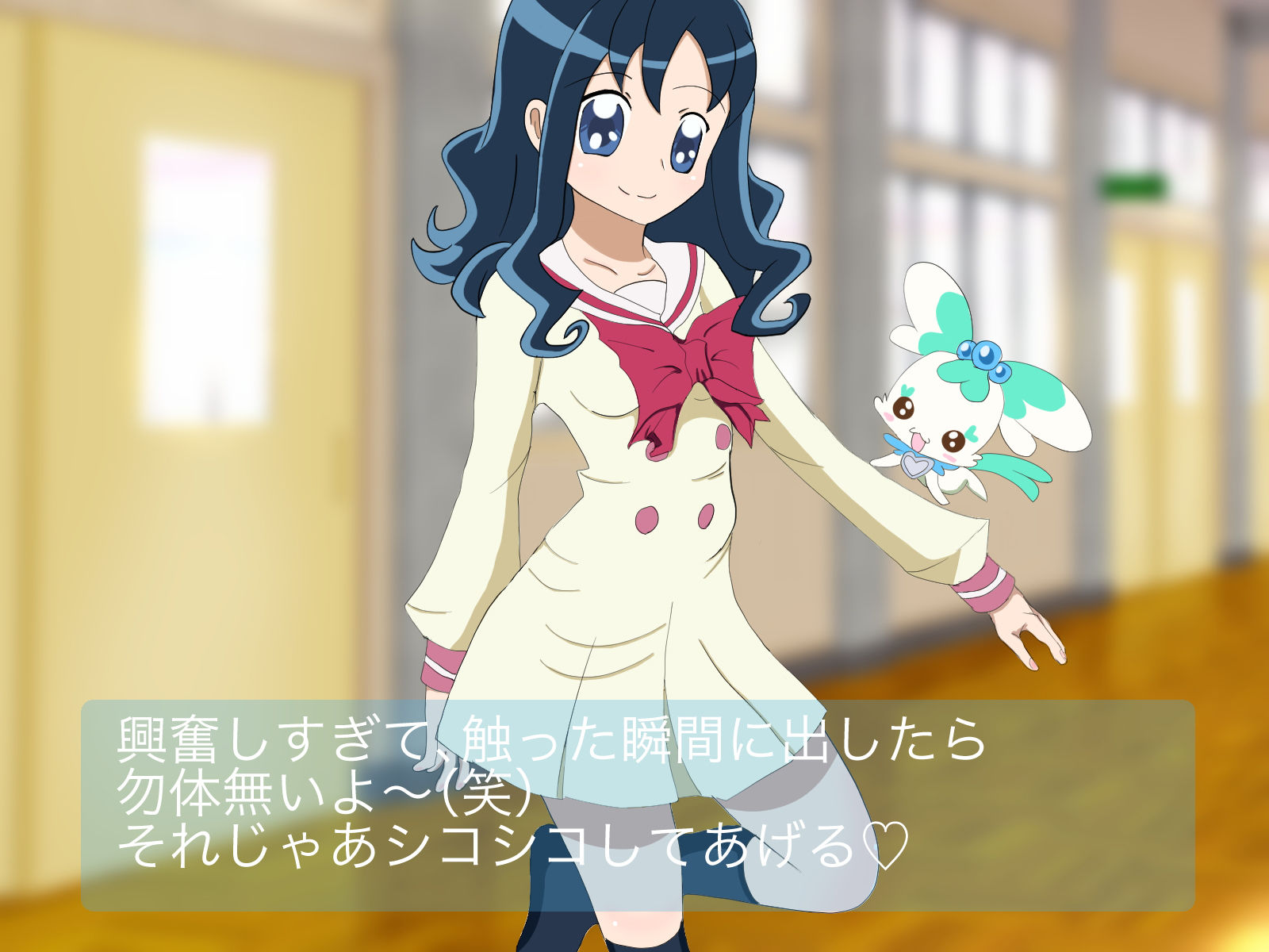 【ハートキャッチプリキュア 同人】キュアプリ手コキ