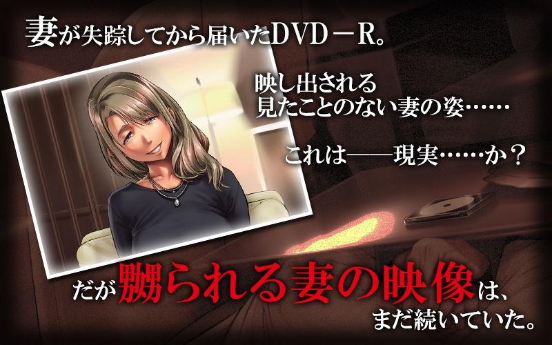 【survive 同人】失踪した妻からの寝取られビデオレター(モーションコミック版)~後編~