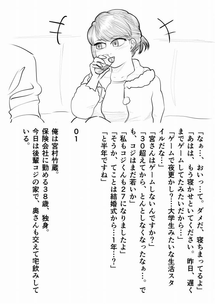 【ポップコーン工場 同人】人妻コレクションvol.10佐崎みさお