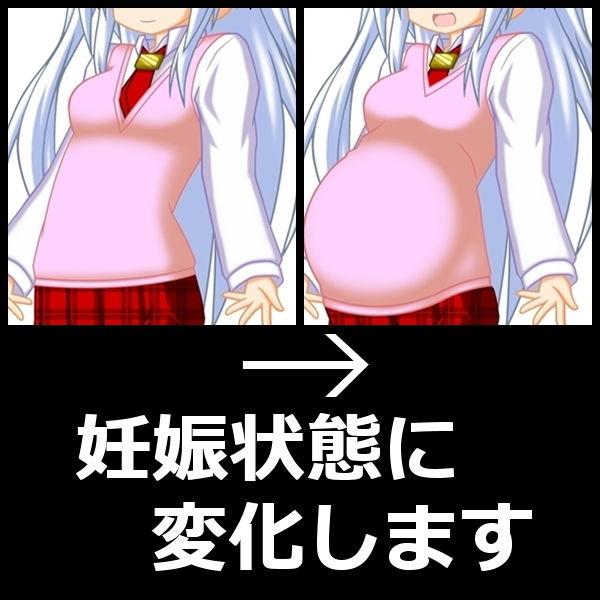 【j2号 同人】母体透視