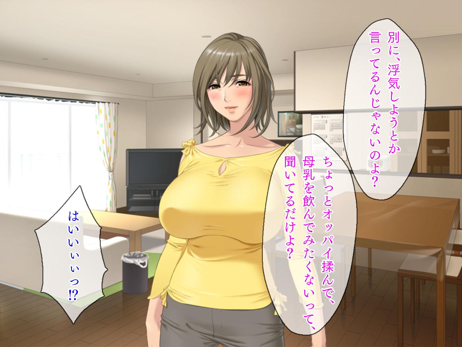 【TGA 同人】美巨乳マドンナ~年下好き女教師と緊縛和服美人と母乳たっぷり人妻~