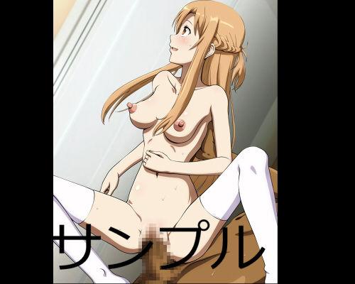 【禁書目録 同人】あんこぱんじぇい6