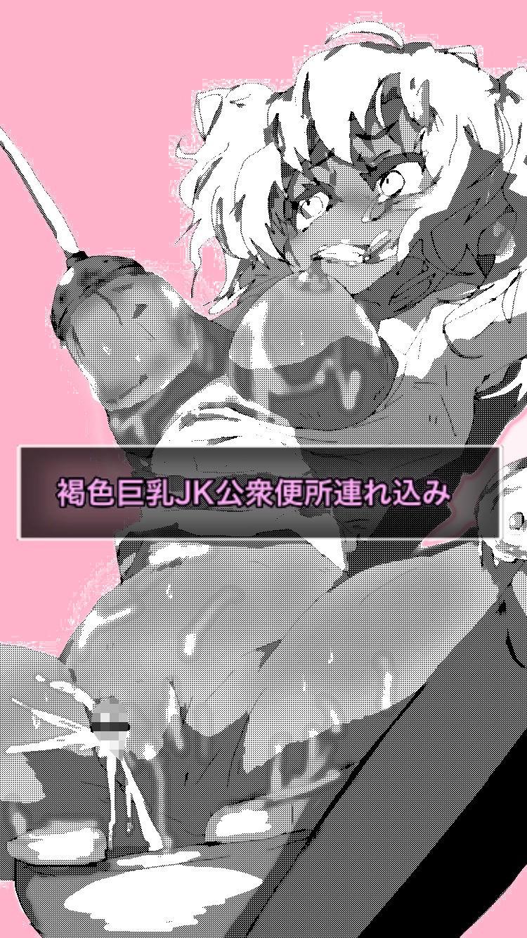 【鬼専 同人】ド変態ロリっ娘拷問セレクション