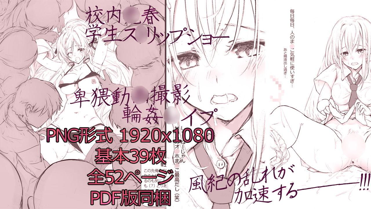 FANZA 同人【 Cothurnusオリジナルイラスト集 『薄5 - 裏文化祭プラス』】