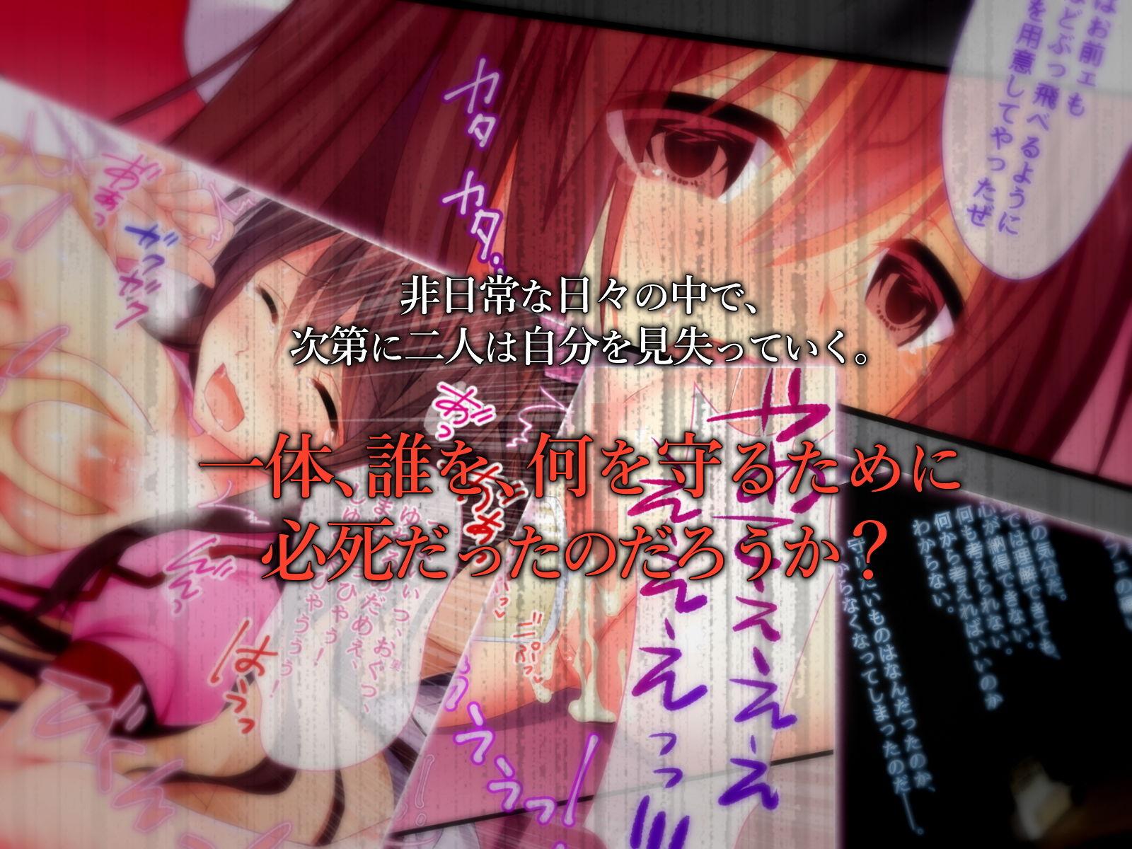 『真夏の夜の悪夢~示談の条件とは~/おばんざい☆スタジオ』 同人誌
