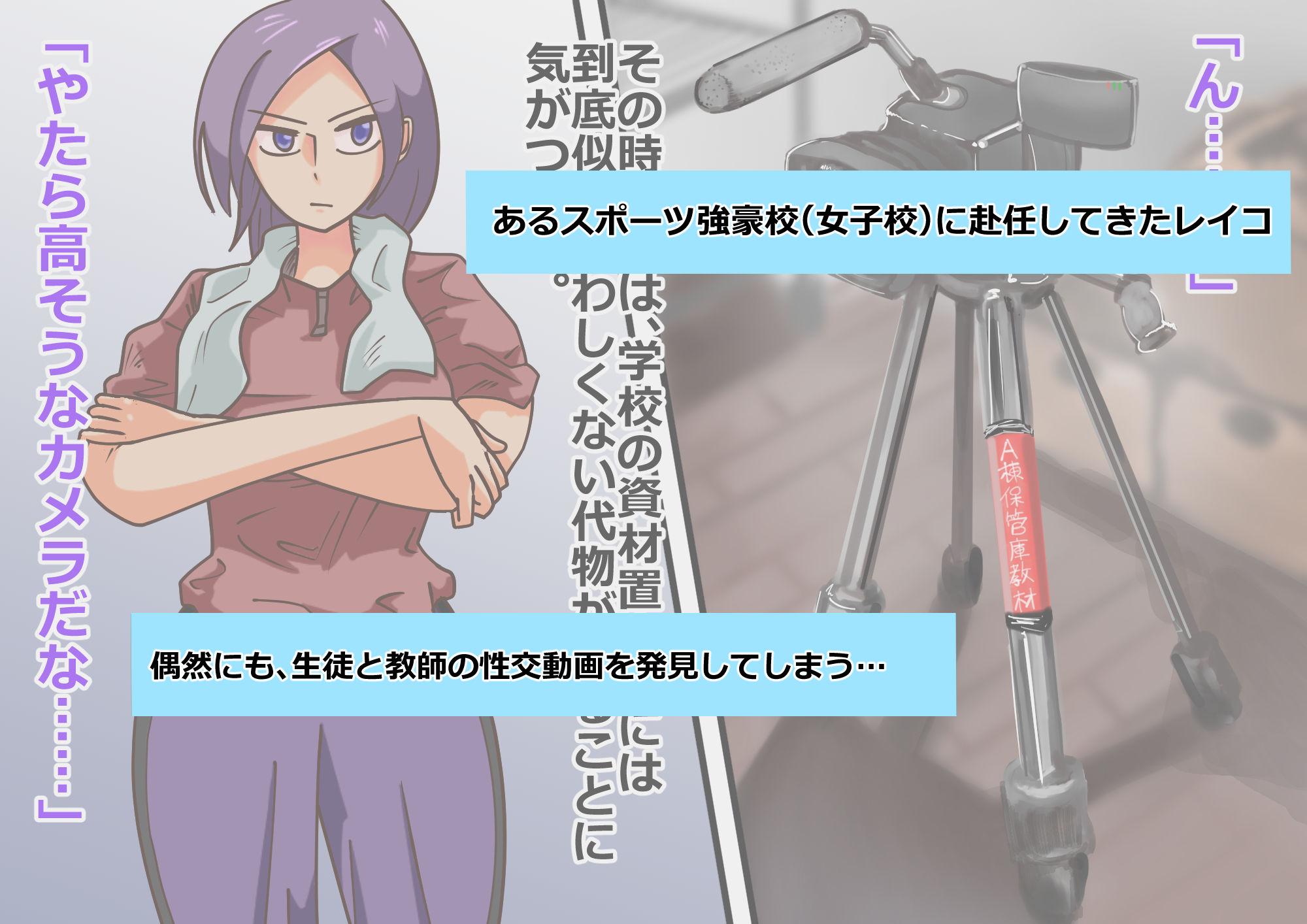 【R-SHOT 同人】スポコスが~るずVol.1