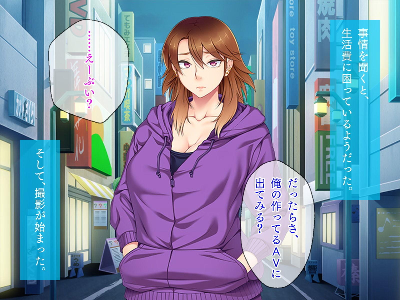 【響 同人】同窓生はヤンママ、素人AV撮影中!