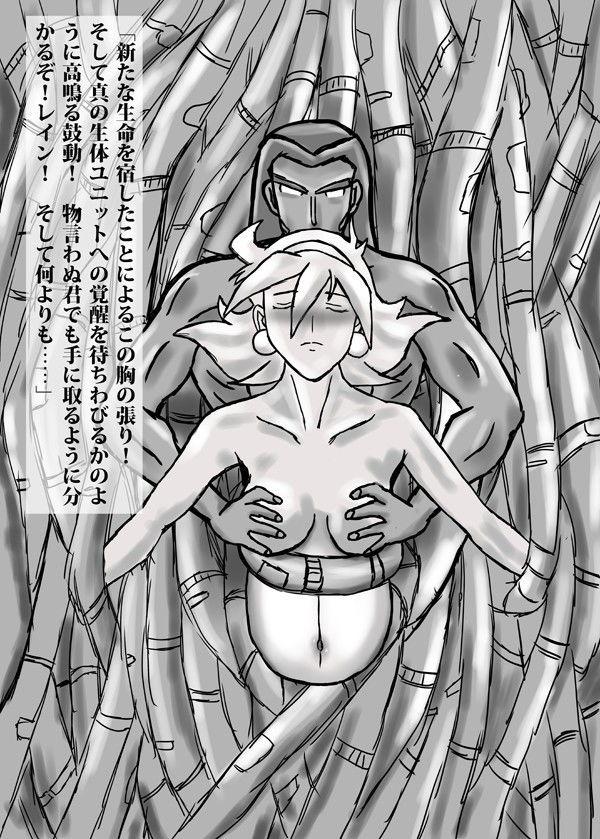 【ユリ 同人】再・生体ユニットの女達アフターシナリオパック