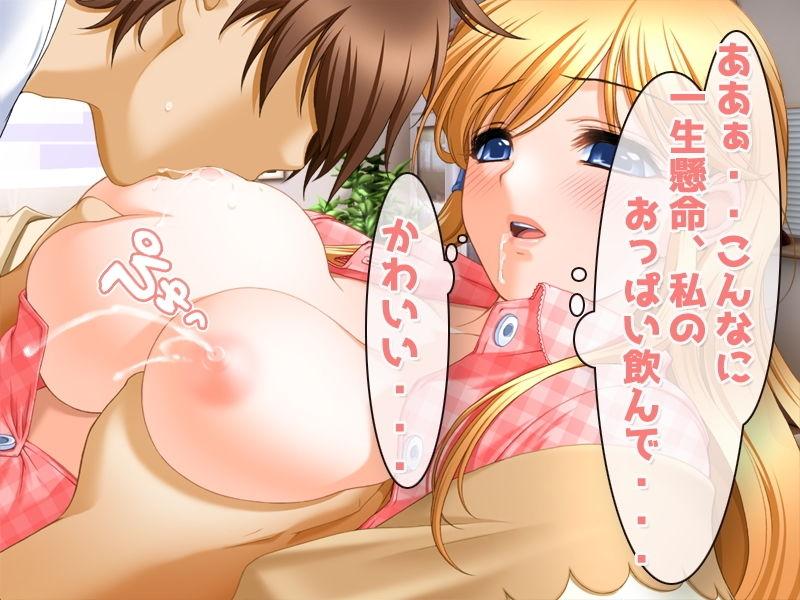 【いちごマリ凛 同人】母乳が大好き!母乳のエロ絵本