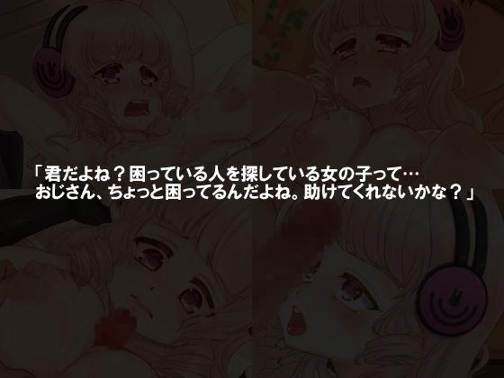 【亜美教官 同人】まほイク!~桃色魔法少女育性計画~