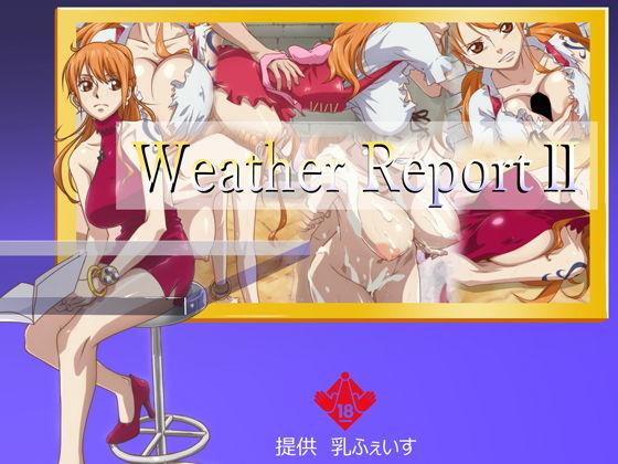 WeatherReport2