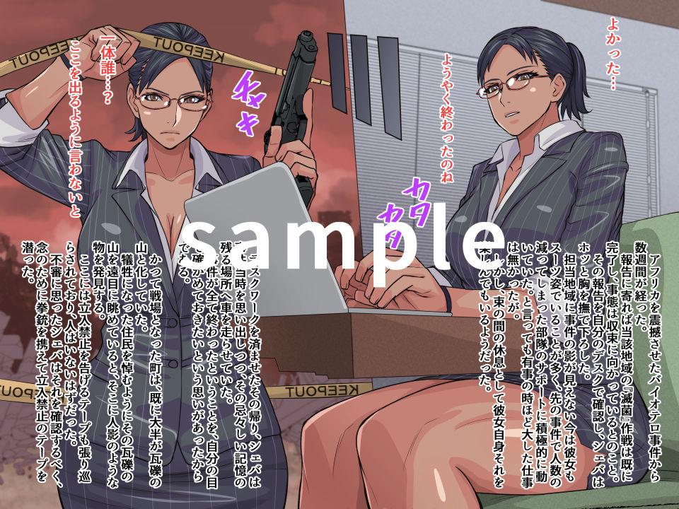 【バイオハザード 同人】妄想ハザード7