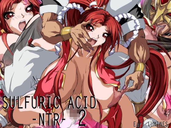 SULFURIC ACID -NTR- 2