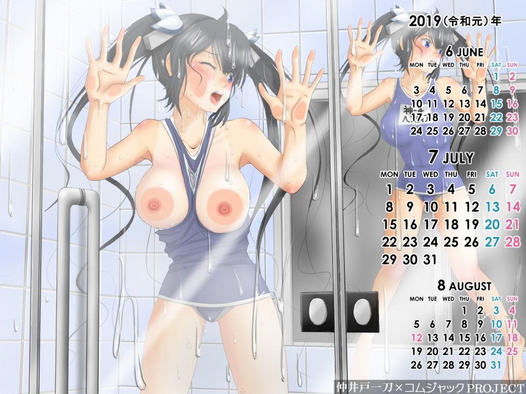 【ダンまち 同人】【無料】夏間近!処女神ヘス○ィアがスク水姿で巨乳はみ出し壁紙カレンダー7月用