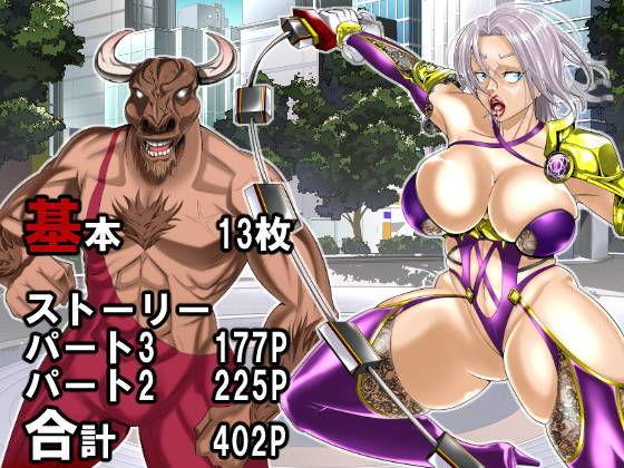【ソウルキャリバー 同人】空想格闘ゲーム3女王様女剣士がオナホになるまで…