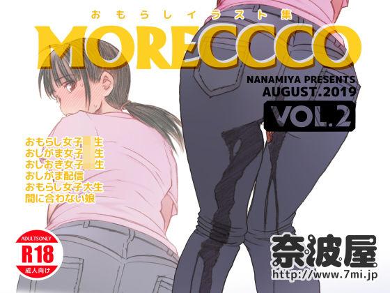 MORECCCO Vol.2