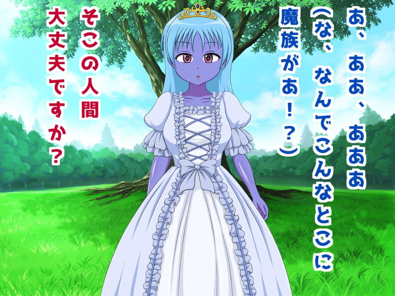 【n 同人】魔族の姫とイチャラブセックス