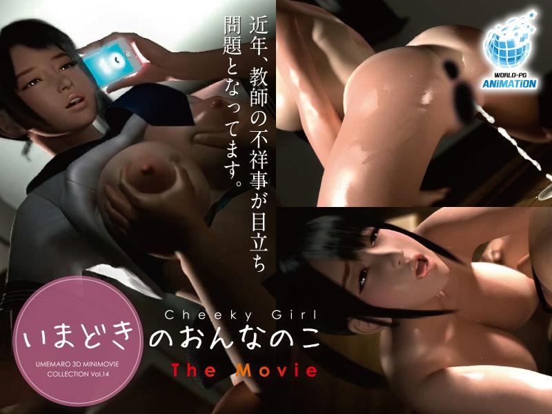 ���ޤɤ��Τ���ʤΤ�The Movie ����