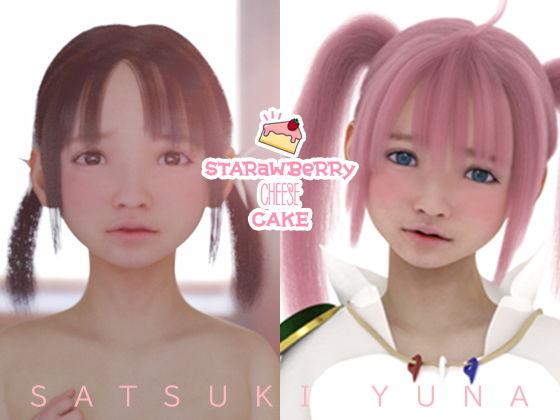 STARawBeRRy CHEESE CAKE #2 紗月 唯奈