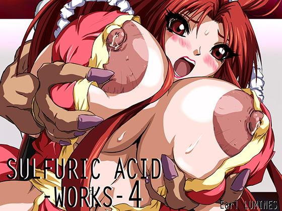 SULFURIC ACID -WORKS- 4