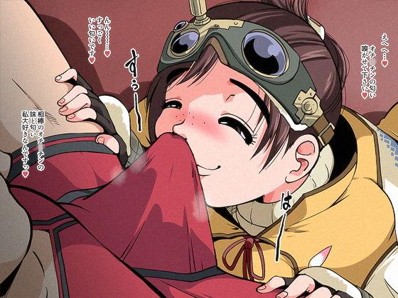【モンスターハンター 同人】受付嬢の相棒キノコ採集クエスト