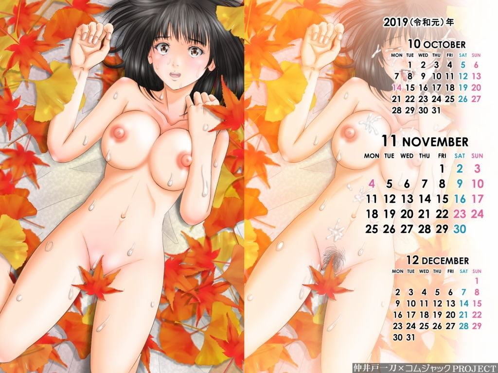【レン 同人】【無料】秋!紅葉!伝説のアイドル『I○s』の『葦○伊○』のヌードイラスト壁紙カレンダー2019年11月用