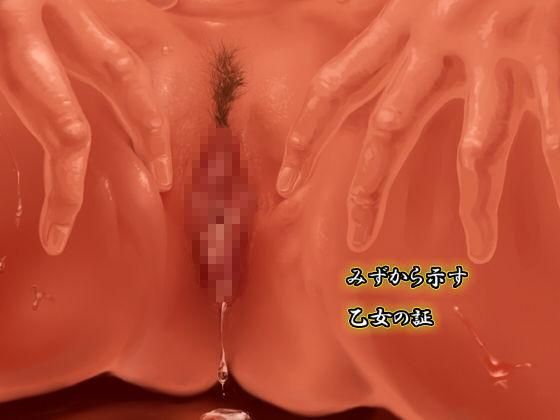 【単純所持】山村の性祭【20世紀のリアル】5