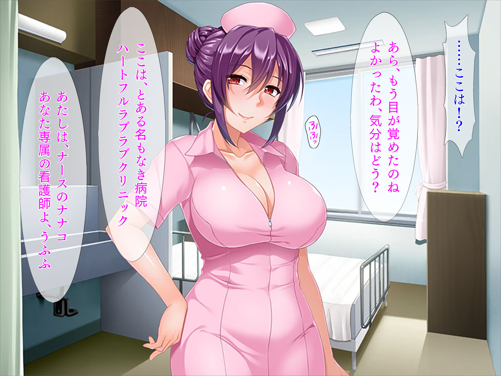 【TGA 同人】巨乳看護師の筆おろしクリニック