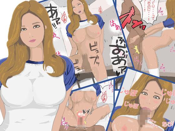 【ビッグストーン 同人】アヘ顔美女!「スケベ黒ギャル&ロリJK野外露出」