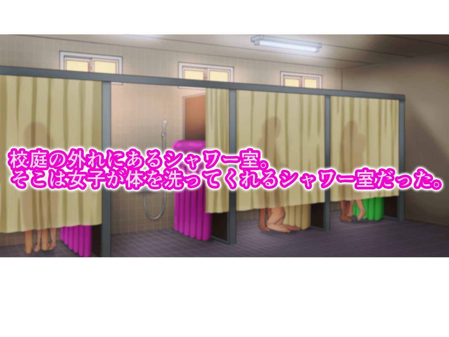 【ドリチン工房 同人】チンポ☆洗い部