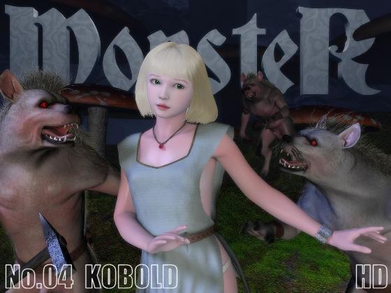 【無料】MONSTER_04