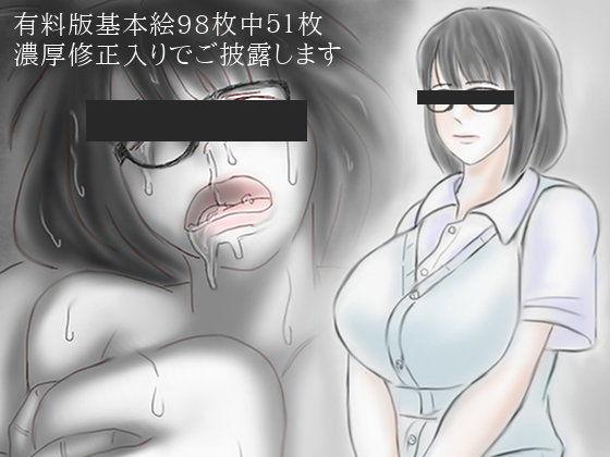 【無料】巨乳地味っ娘達の体験談「修正てんこもりダイジェスト版」