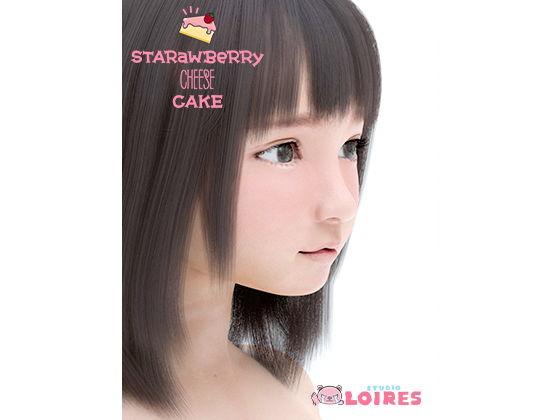 STARawBeRRy CHEESE CAKE #4 星乃坂 いのり