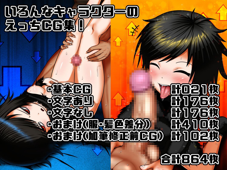 【よろず 同人】八陰企画のよろずしぃじぃぼっくすVol.01