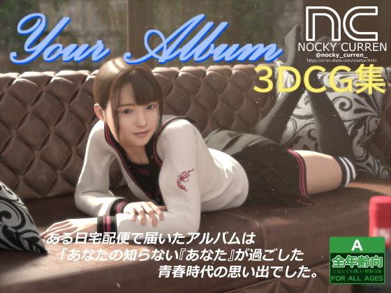 Your Album