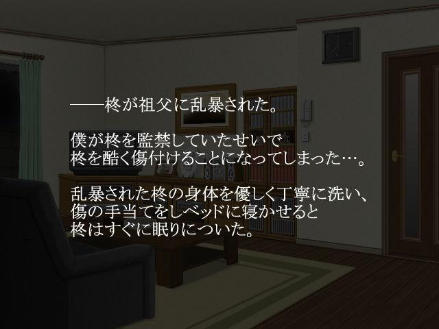【KANNA 同人】病んでる弟に依存されすぎて離れられない!