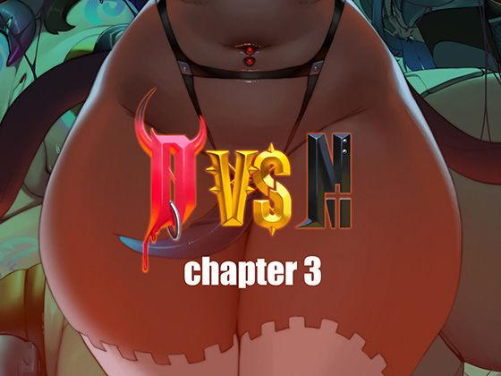 DvsN第三章