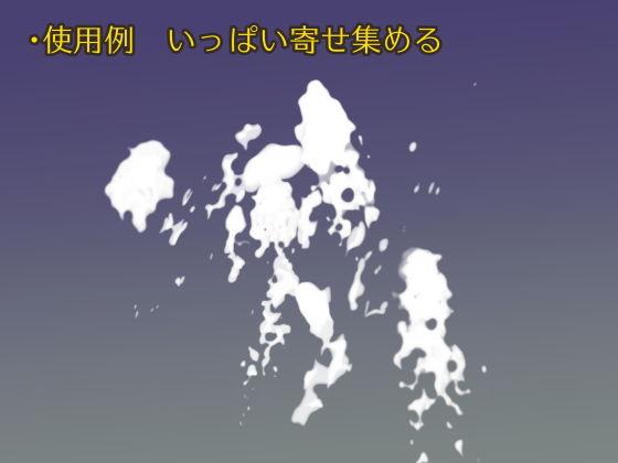 【Noir 同人】精液素材集