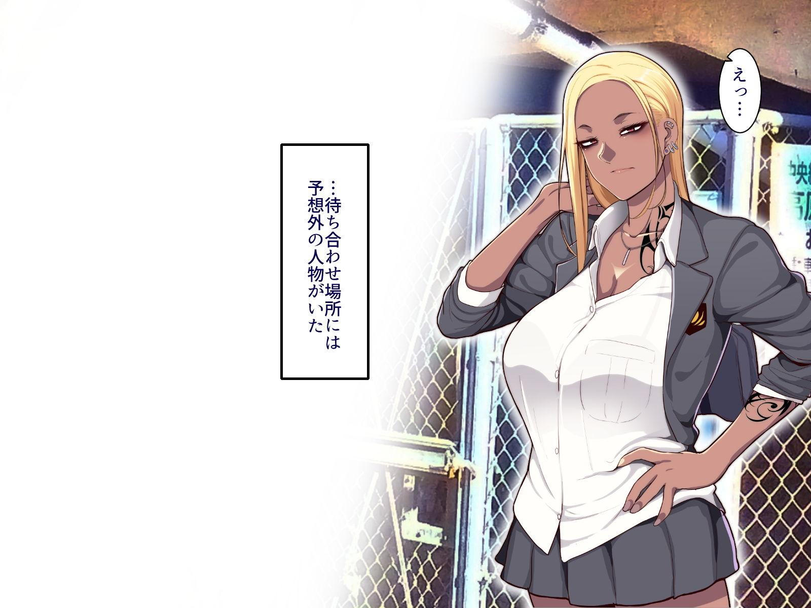 【B.B.T.T. 同人】学園サポ日記黒ギャルヤンキーオキガワ編