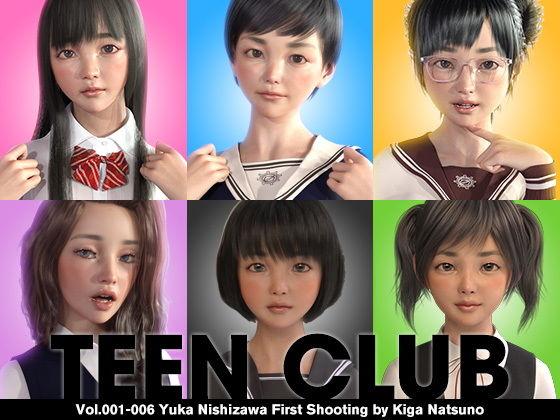 TEEN CLUB 001-006 総集編