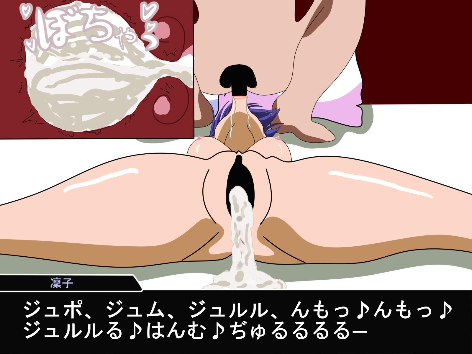 対魔忍オークション 斬鬼の対魔忍(seekmaker store) [d_178468] 3