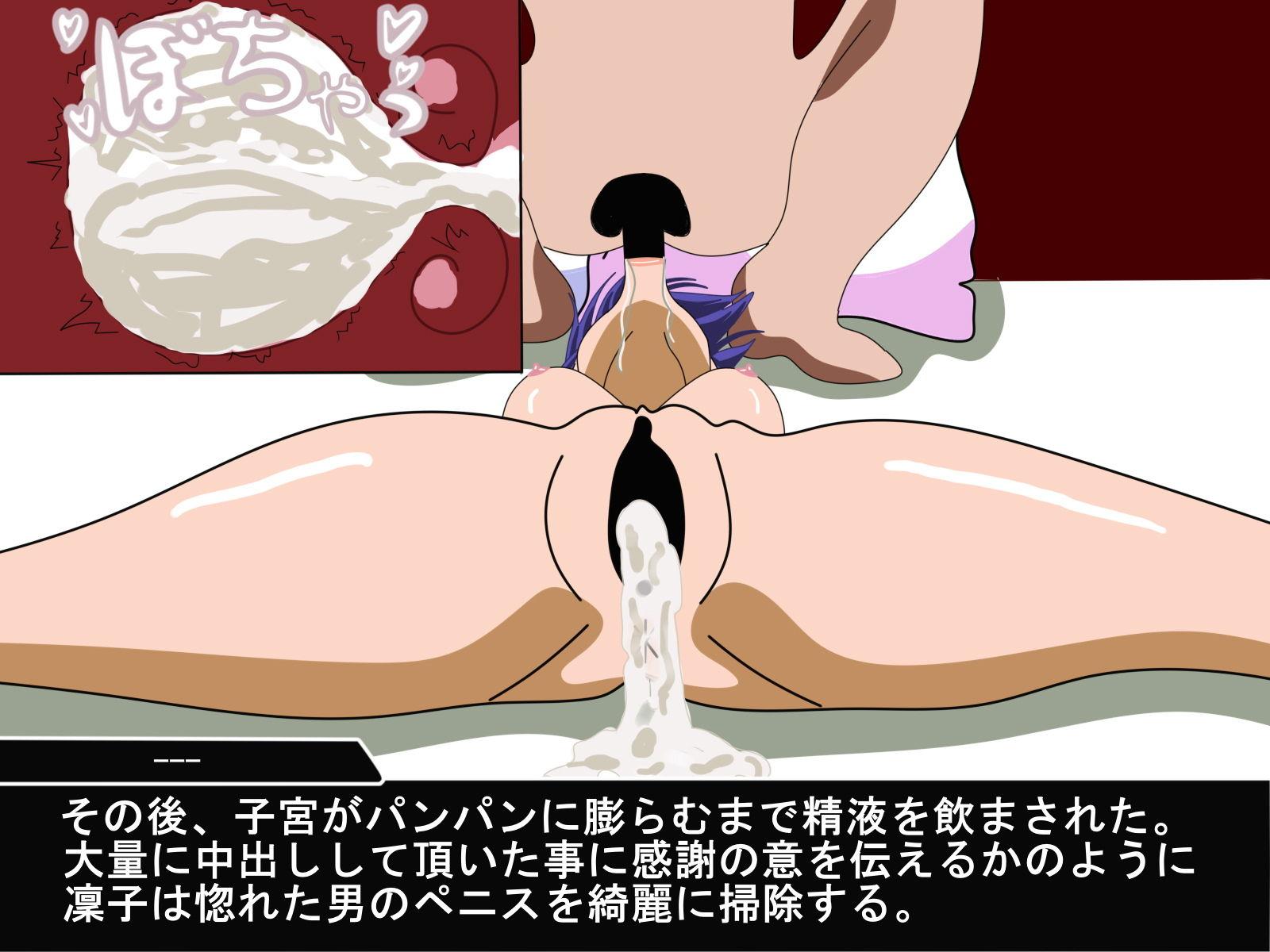対魔忍オークション 斬鬼の対魔忍(seekmaker store) [d_178468] 4