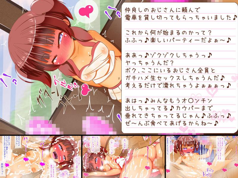 【メスネコ】ロリビッチらんちゃんのらん交日記