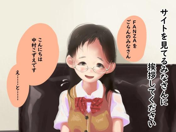 単純所持8 おっとり色白眼鏡少女画像no.4