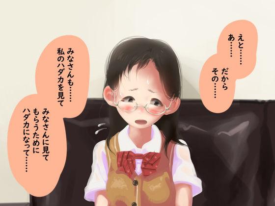 単純所持8 おっとり色白眼鏡少女画像no.6