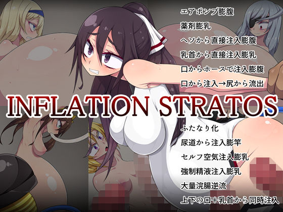 INFLATION STRATOS