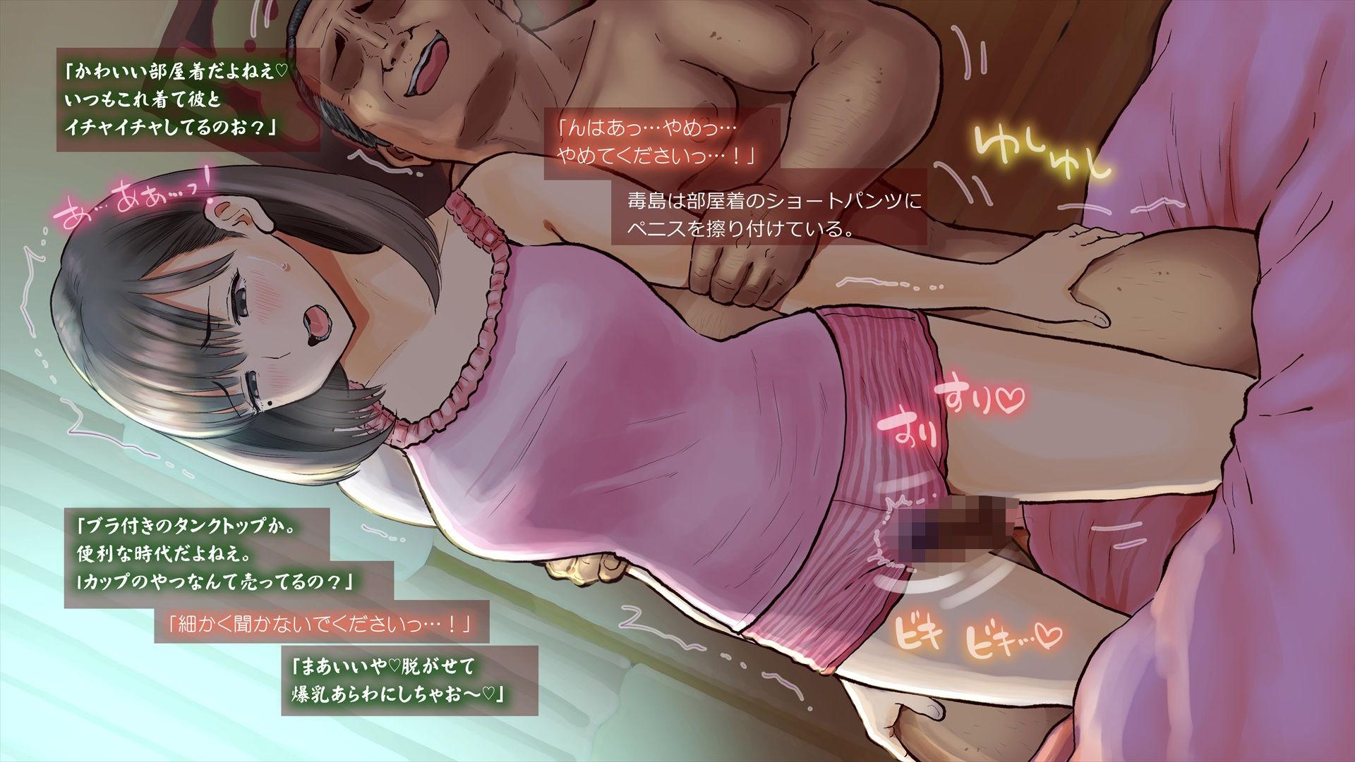 寝取られネネさん総集編 前(1・2・3) ~最愛のカノジョが中年オヤジに徹底的に寝取られる~