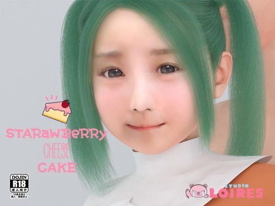 STARawBeRRy CHEESE CAKE #5 「加恋」と「夏乃音」