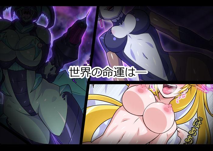 ピュアクルシャイン〜怪人化へのいざない〜 画像