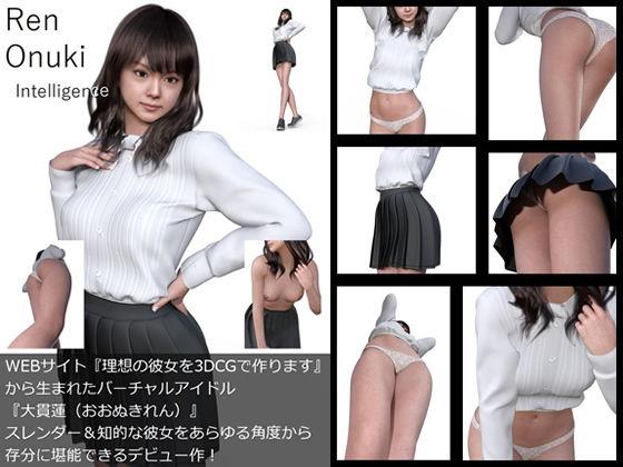 【All¥】『理想の彼女を3DCGで作ります』から生まれたバーチャルアイドル「Ren Onuki(大貫蓮)」の1st写真集:Intelligence